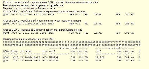 Нажмите на изображение для увеличения.  Название:ЧМосквы.JPG Просмотров:3 Размер:53.7 Кб ID:176340