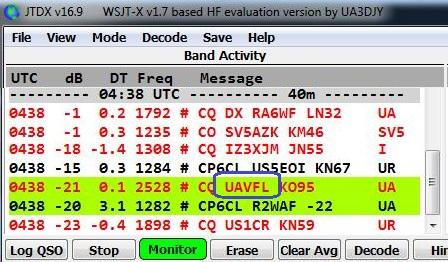 Название: UAVFL.JPG Просмотров: 245  Размер: 73.8 Кб