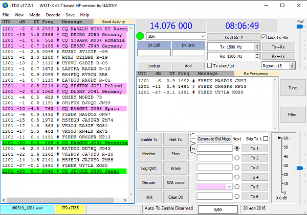 Нажмите на изображение для увеличения.  Название:default.png Просмотров:16 Размер:58.0 Кб ID:176695