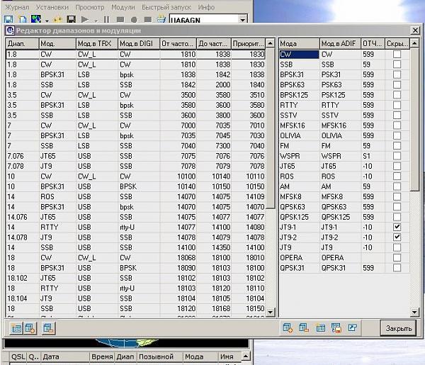 Нажмите на изображение для увеличения.  Название:qkf2.jpg Просмотров:11 Размер:132.7 Кб ID:176865
