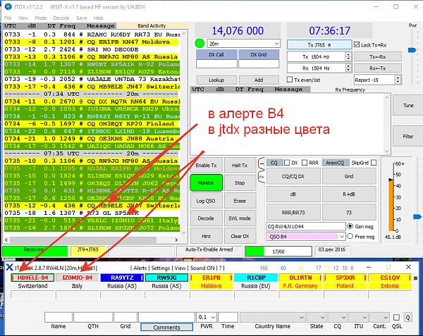Нажмите на изображение для увеличения.  Название:Снимок экрана (77) (3).png Просмотров:17 Размер:117.0 Кб ID:176934