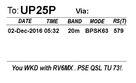 Название: up25p.jpg Просмотров: 199  Размер: 20.2 Кб