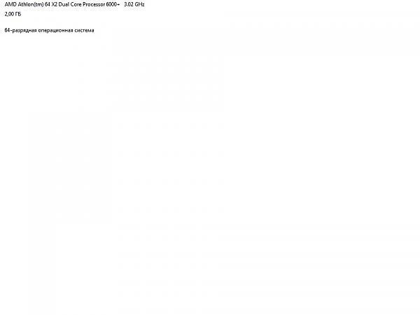 Нажмите на изображение для увеличения.  Название:Advanced.jpg Просмотров:21 Размер:20.0 Кб ID:177253