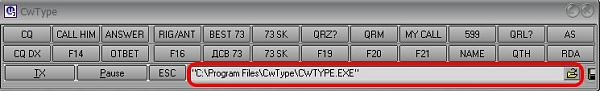 Нажмите на изображение для увеличения.  Название:cwtypeeqf.jpg Просмотров:8 Размер:36.9 Кб ID:177259