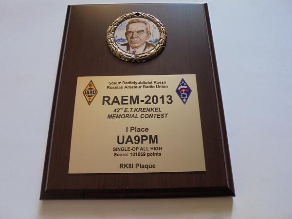 Нажмите на изображение для увеличения.  Название:UA9PM.JPG Просмотров:13 Размер:2.30 Мб ID:177291