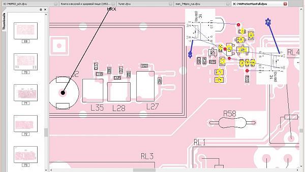Нажмите на изображение для увеличения.  Название:CTRL_unit-input.jpg Просмотров:11 Размер:195.0 Кб ID:177368
