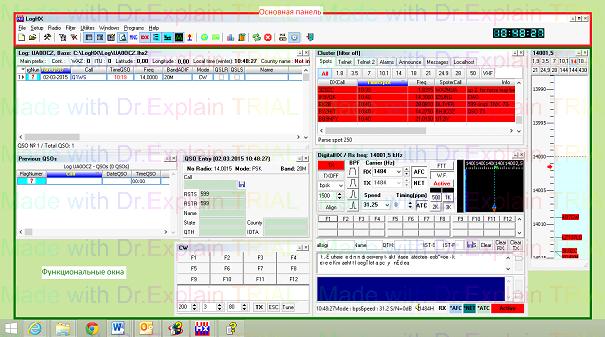 Нажмите на изображение для увеличения.  Название:drex_kontseptsiya_i_interfejs_custom.png Просмотров:371 Размер:176.8 Кб ID:177668