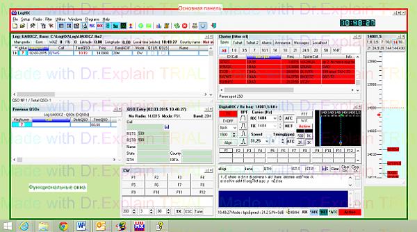 Нажмите на изображение для увеличения.  Название:drex_kontseptsiya_i_interfejs_custom.png Просмотров:448 Размер:176.8 Кб ID:177668