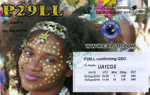 Нажмите на изображение для увеличения.  Название:File0096.jpg Просмотров:6 Размер:282.3 Кб ID:177699