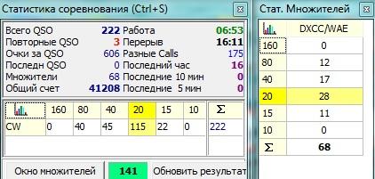 Название: croatian.jpg Просмотров: 324  Размер: 46.6 Кб