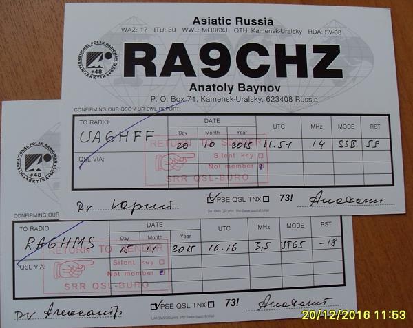 Нажмите на изображение для увеличения.  Название:ra9chz.JPG Просмотров:4 Размер:220.9 Кб ID:177981