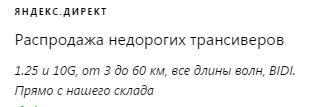 Название: trx1.jpg Просмотров: 1873  Размер: 6.0 Кб