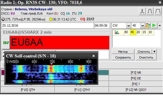 Название: EU6AA_ спектр.JPG Просмотров: 468  Размер: 49.6 Кб