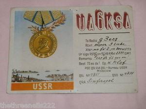 Название: ua6ksa.jpg Просмотров: 1140  Размер: 12.5 Кб