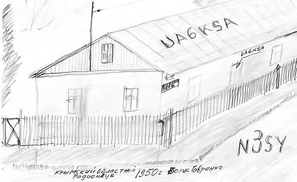 Нажмите на изображение для увеличения.  Название:UB5_SY_drawing_UB5_KKA_UA6_KSA_1950_1.jpg Просмотров:7 Размер:157.7 Кб ID:178373