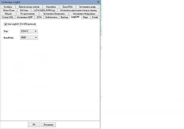 Нажмите на изображение для увеличения.  Название:LogCAT1.JPG Просмотров:14 Размер:34.7 Кб ID:178396