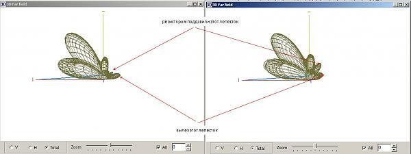 Нажмите на изображение для увеличения.  Название:лепесток.jpg Просмотров:138 Размер:94.2 Кб ID:178454