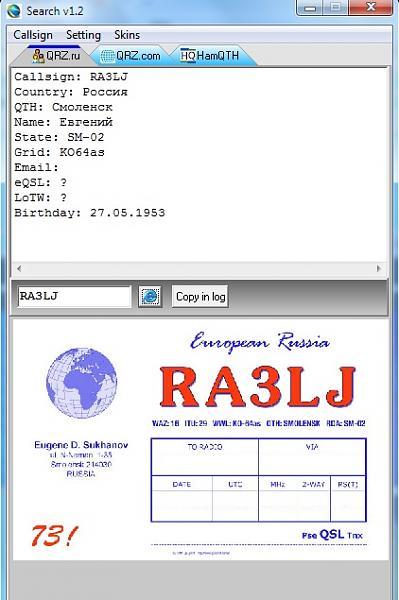 Нажмите на изображение для увеличения.  Название:Callbook 1.jpg Просмотров:4 Размер:79.3 Кб ID:178680