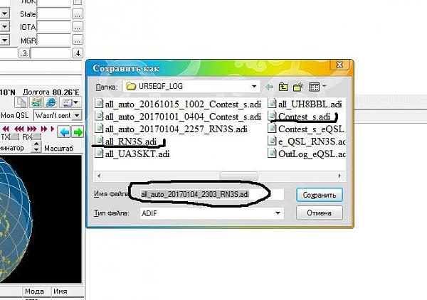 Нажмите на изображение для увеличения.  Название:ur5eqf.JPG Просмотров:3 Размер:53.0 Кб ID:178868