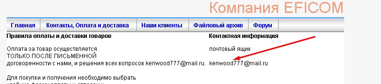 Нажмите на изображение для увеличения.  Название:Screenshot_4.jpg Просмотров:11 Размер:38.0 Кб ID:178919