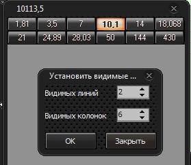 Название: 002.jpg Просмотров: 197  Размер: 28.0 Кб