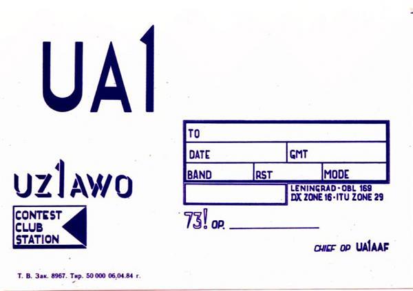Нажмите на изображение для увеличения.  Название:qsl_uz1awo_01.jpg Просмотров:4 Размер:43.5 Кб ID:179217