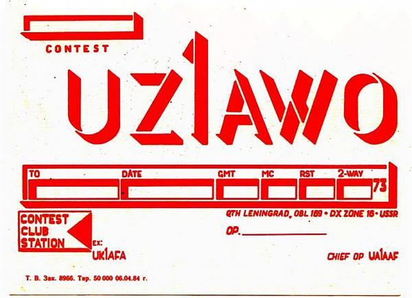 Нажмите на изображение для увеличения.  Название:qsl_uz1awo_02.jpg Просмотров:2 Размер:68.1 Кб ID:179218