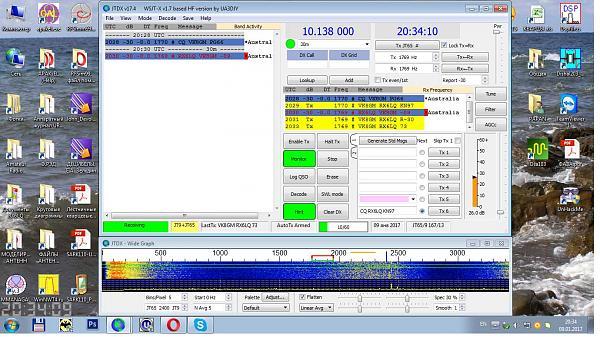 Нажмите на изображение для увеличения.  Название:QSO c VK8GM .jpg Просмотров:76 Размер:209.0 Кб ID:179226