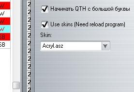 Название: ScreenShot003.jpg Просмотров: 633  Размер: 32.3 Кб