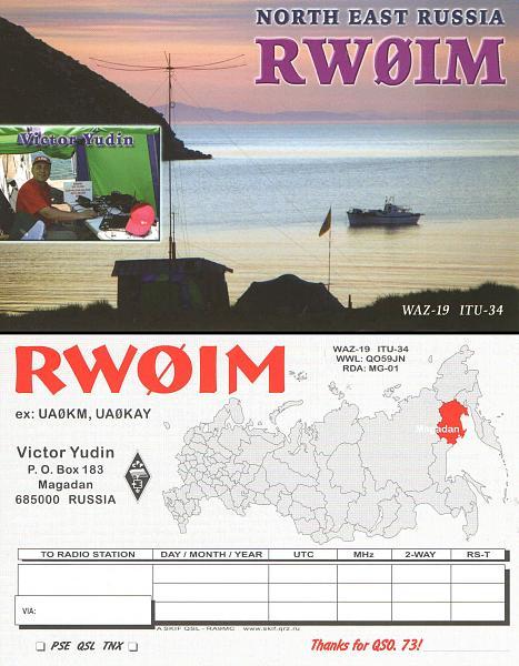Нажмите на изображение для увеличения.  Название:rw0im-0.jpg Просмотров:5 Размер:468.5 Кб ID:179371