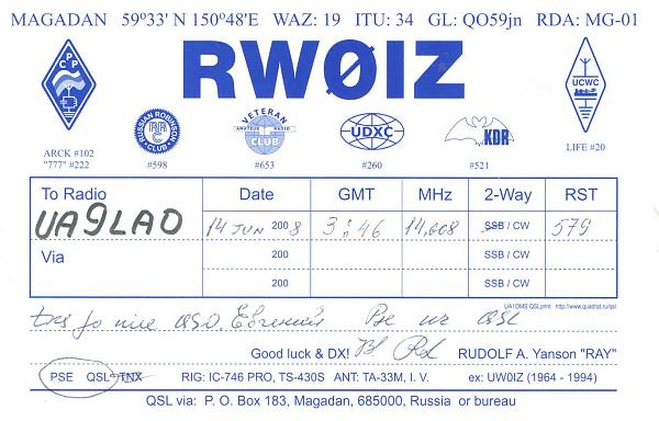 Нажмите на изображение для увеличения.  Название:rw0iz-1.jpg Просмотров:2 Размер:162.2 Кб ID:179372