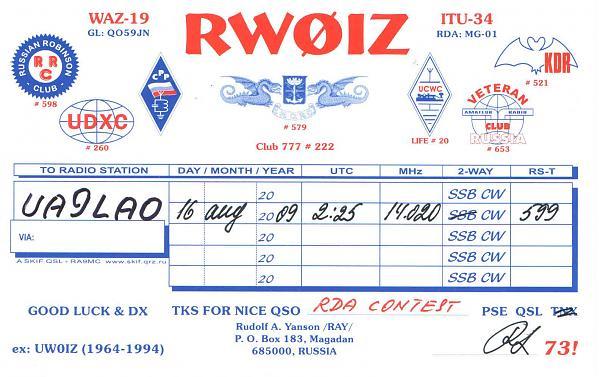 Нажмите на изображение для увеличения.  Название:rw0iz-2.jpg Просмотров:2 Размер:171.1 Кб ID:179373