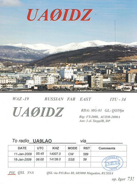Нажмите на изображение для увеличения.  Название:ua0idz-1.jpg Просмотров:2 Размер:273.8 Кб ID:179378