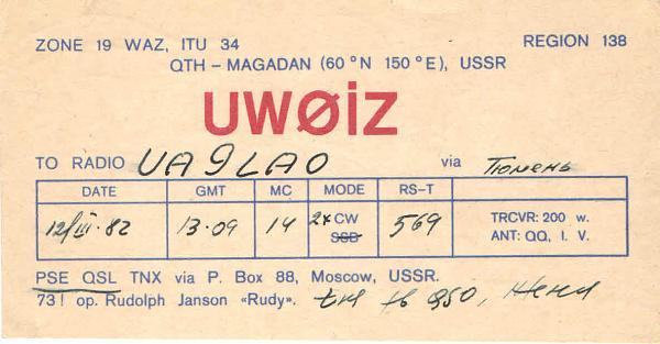 Нажмите на изображение для увеличения.  Название:uw0iz-1.jpg Просмотров:2 Размер:56.0 Кб ID:179383