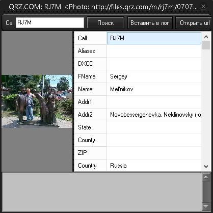 Название: Screenshot_8.jpg Просмотров: 441  Размер: 41.1 Кб