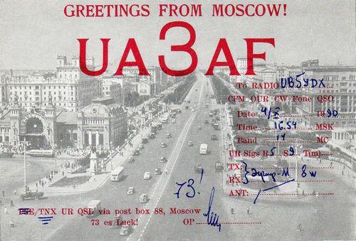 Название: UA3AF-QSL.jpg Просмотров: 2273  Размер: 47.7 Кб
