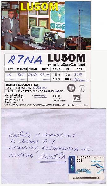 Нажмите на изображение для увеличения.  Название:LU5OM.jpg Просмотров:15 Размер:201.5 Кб ID:179473