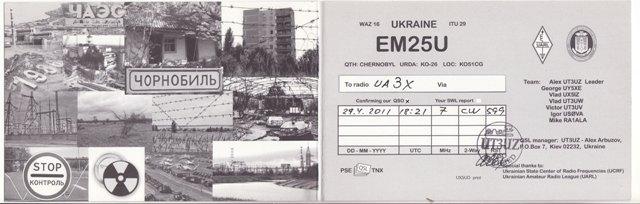 Нажмите на изображение для увеличения.  Название:EM25U-1.jpg Просмотров:18 Размер:38.0 Кб ID:179634
