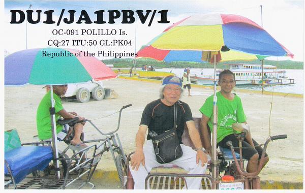 Нажмите на изображение для увеличения.  Название:JA1PBV_1.jpg Просмотров:9 Размер:274.3 Кб ID:180161