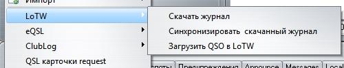 Название: ScreenShot002.jpg Просмотров: 247  Размер: 40.8 Кб