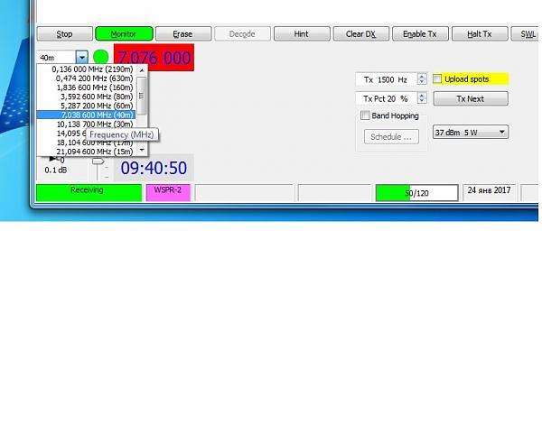 Нажмите на изображение для увеличения.  Название:tutututut.jpg Просмотров:6 Размер:76.1 Кб ID:180365