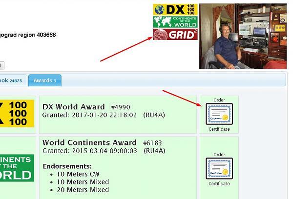 Нажмите на изображение для увеличения.  Название:Screenshot_21.jpg Просмотров:17 Размер:96.4 Кб ID:180400