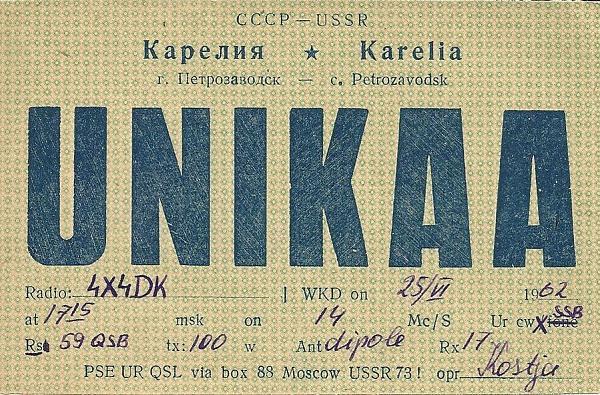 Название: UN1KAA-QSL-4X4DK.jpg Просмотров: 2570  Размер: 91.9 Кб