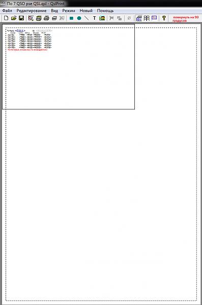 Нажмите на изображение для увеличения.  Название:2.png Просмотров:9 Размер:38.3 Кб ID:180603