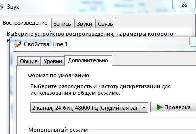 Название: ScreenShot007.jpg Просмотров: 426  Размер: 72.7 Кб