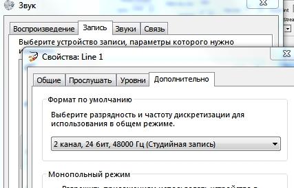 Название: ScreenShot008.jpg Просмотров: 425  Размер: 83.2 Кб