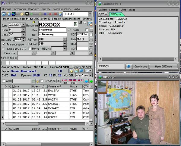 Нажмите на изображение для увеличения.  Название:callbookv1.4.1.jpg Просмотров:13 Размер:159.9 Кб ID:180946