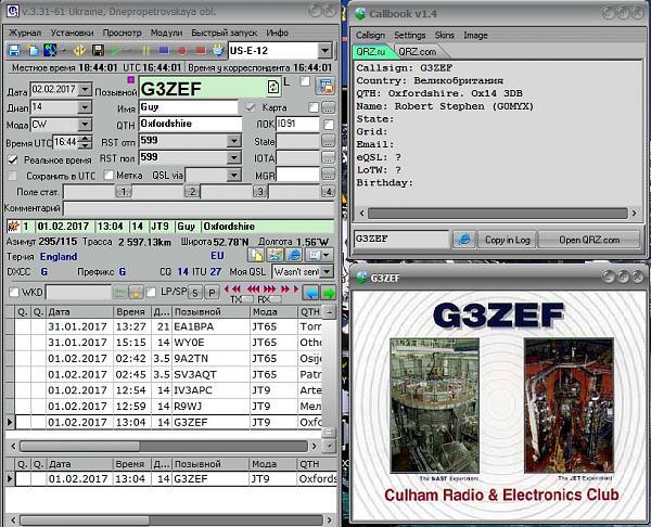 Нажмите на изображение для увеличения.  Название:callbookv1.4.jpg Просмотров:8 Размер:172.6 Кб ID:180948