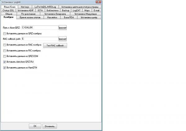 Нажмите на изображение для увеличения.  Название:dfgh.JPG Просмотров:20 Размер:49.3 Кб ID:181019