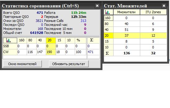 Название: Кубок Черного м&#1.JPG Просмотров: 777  Размер: 36.2 Кб